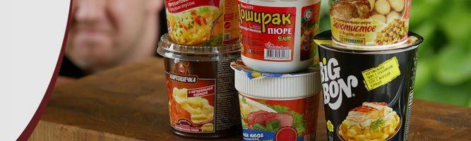 Как готовят сухое пюре: вреден или полезен состав?