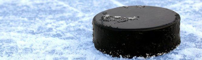 Тайны хоккейной шайбы: секретный состав и процесс производства